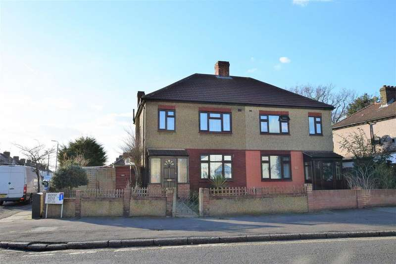 3 Bedrooms Semi Detached House for sale in Jutsums Lane, Romford, RM7