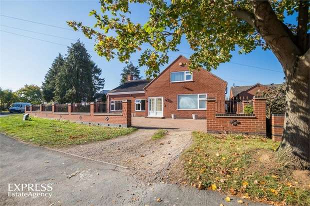 7 Bedrooms Detached Bungalow for sale in Eastfield Road, Thurmaston, Leicester