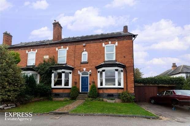 4 Bedrooms Semi Detached House for sale in Elmdon Road, Marston Green, Birmingham, West Midlands
