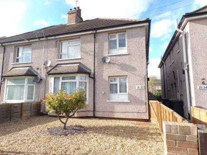 2 Bedrooms Flat for sale in Fenlake Road, Bedford, Bedfordshire