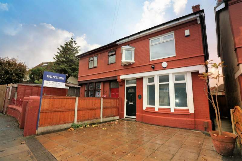 3 Bedrooms Semi Detached House for sale in School Lane, Wallasey, CH44 2DW