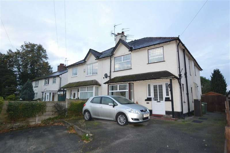 4 Bedrooms Semi Detached House for sale in Gawsworth Road, Macclesfield