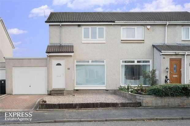 2 Bedrooms Semi Detached House for sale in Collieston Circle, Bridge of Don, Aberdeen