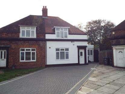 3 Bedrooms Semi Detached House for sale in Cranleigh Place, Birmingham, West Midlands