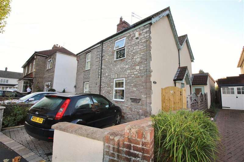 2 Bedrooms Semi Detached House for sale in Downend Road, Fishponds, Bristol, BS16 5BG
