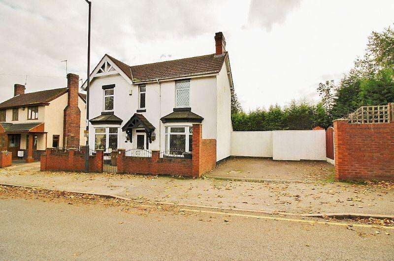 3 Bedrooms Detached House for sale in Somerford Place, Willenhall