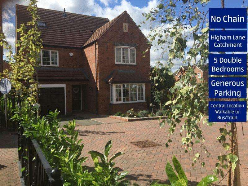 5 Bedrooms Detached House for sale in Hydes Pastures, off Higham Lane, Nuneaton
