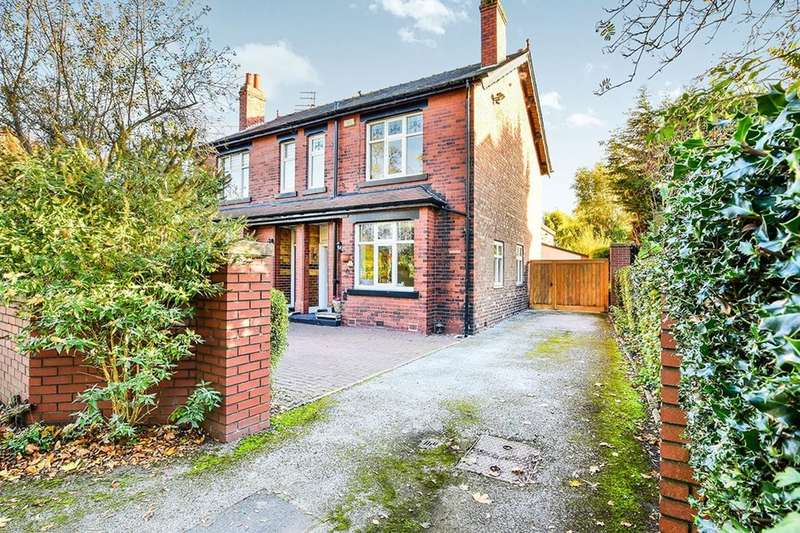 3 Bedrooms Detached House for sale in Hollin Lane, Styal, Wilmslow, SK9