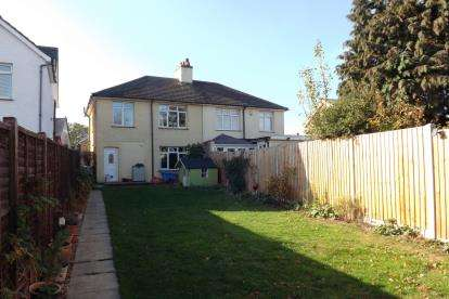 3 Bedrooms Semi Detached House for sale in St. Neots Road, Sandy, Bedfordshire