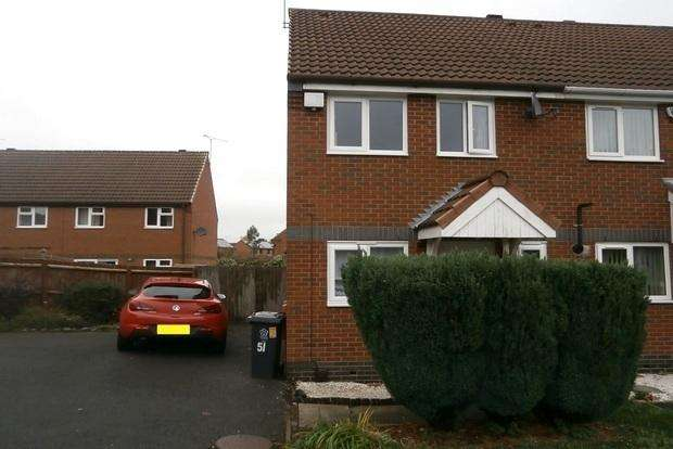 2 Bedrooms Semi Detached House for sale in Fulford Road, Leicester, LE3