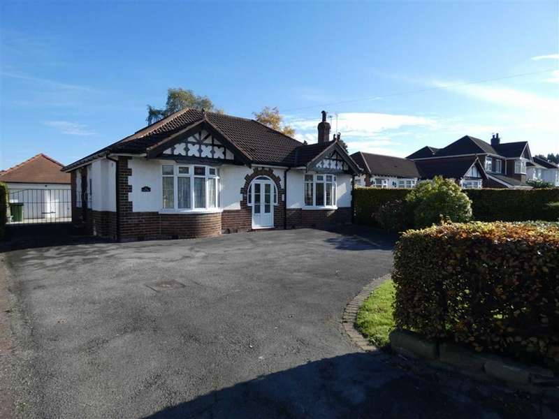 2 Bedrooms Detached Bungalow for sale in Styal Road, Heald Green