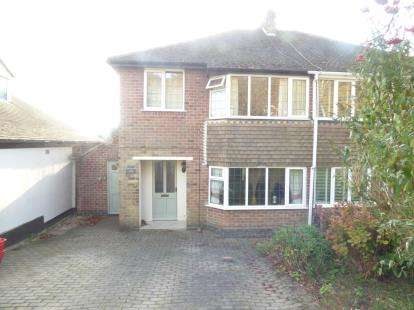 3 Bedrooms Semi Detached House for sale in Leicester Road, Whitwick, Coalville, Leicestershire