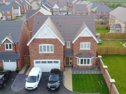 5 Bedrooms Detached House for sale in Phildock Wood Road, Derby, Derbyshire