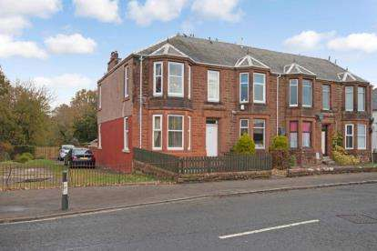 2 Bedrooms Flat for sale in East Main Street, Darvel, East Ayrshire