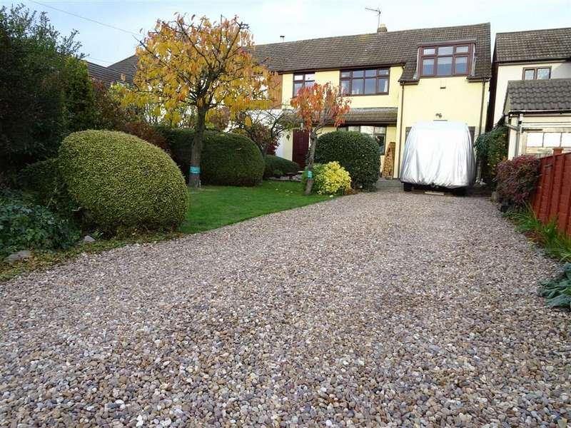 5 Bedrooms Semi Detached House for sale in Station Road, ELMESTHORPE