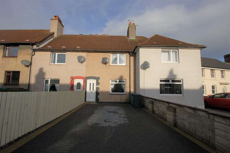 2 Bedrooms Terraced House for sale in Newton Crescent, Rosyth