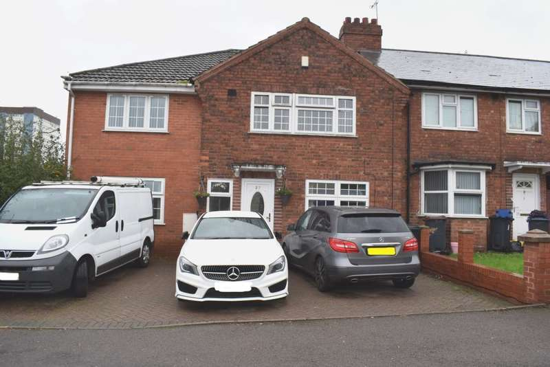 5 Bedrooms End Of Terrace House for sale in Manor Road, Solihull, B33
