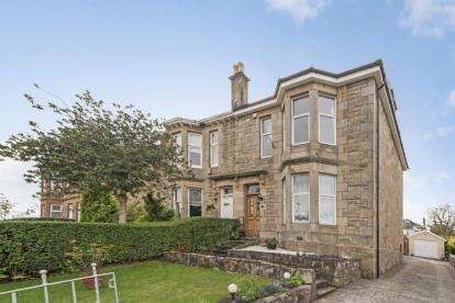 4 Bedrooms Semi Detached House for sale in Whitehill Avenue, Stepps, Glasgow, North Lanarkshire
