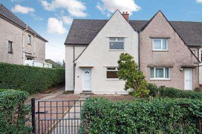 3 Bedrooms End Of Terrace House for sale in Ayr Road, Galston