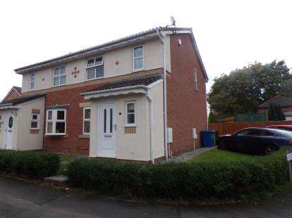 3 Bedrooms Semi Detached House for sale in Rylance Road, Winstanley, Wigan, Greater Manchester, WN3