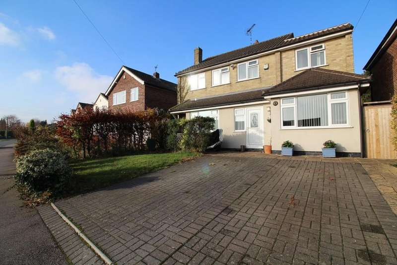 5 Bedrooms Detached House for sale in Farndale Drive, Loughborough