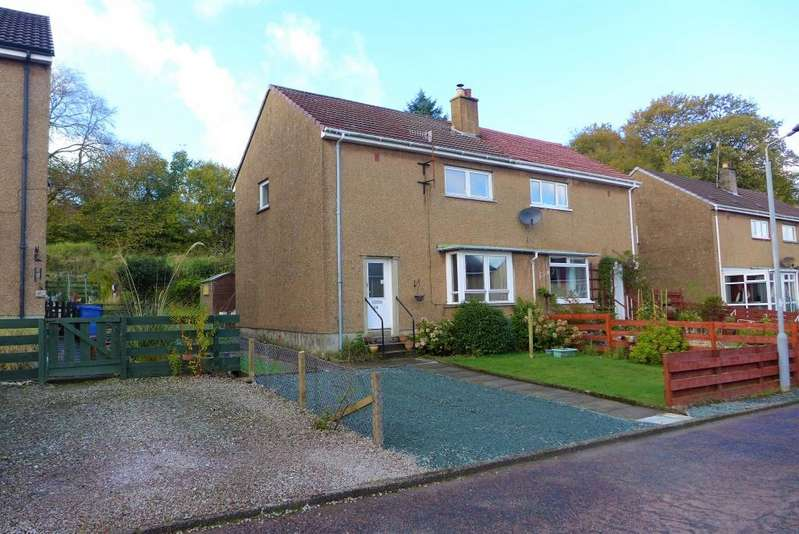 3 Bedrooms Semi Detached House for sale in 26 Glenfyne Park, Ardrishaig, PA30 8HQ