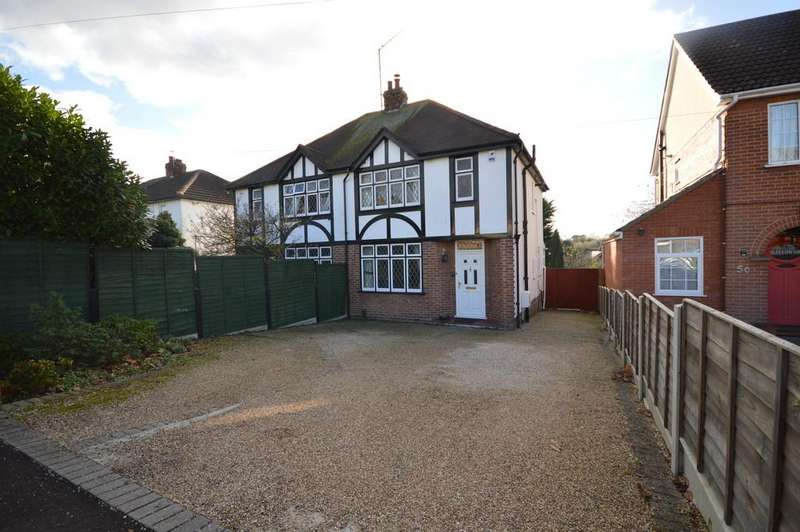 3 Bedrooms Semi Detached House for sale in St. Andrews Avenue, Colchester