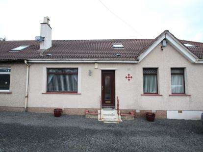 4 Bedrooms Terraced House for sale in Hirst Road, Harthill