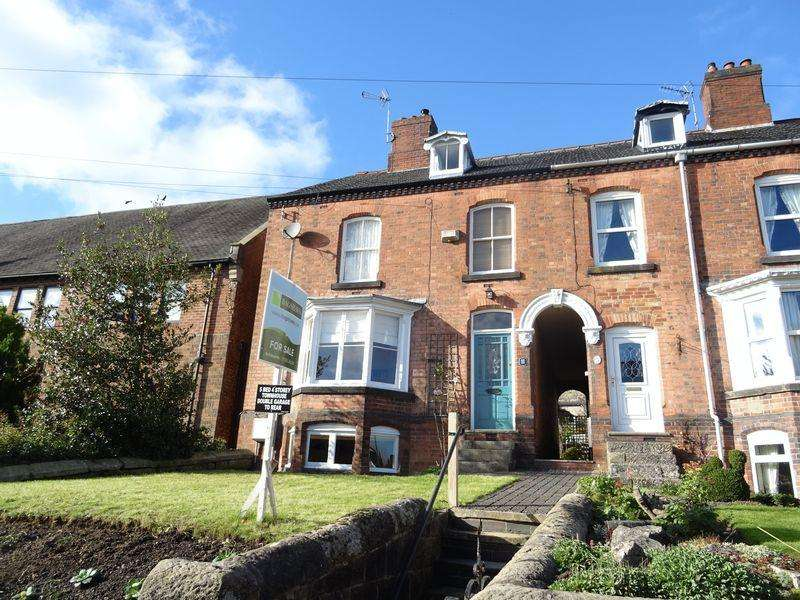 5 Bedrooms Unique Property for sale in King Street, Ashbourne