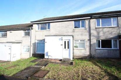 2 Bedrooms Flat for sale in Laurel Square, Banknock, Bonnybridge, Stirlingshire