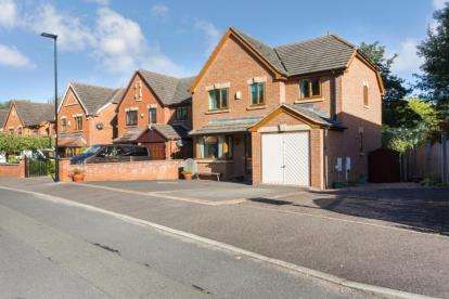 4 Bedrooms Detached House for sale in Moor Valley Close, Mosborough, Sheffield, South Yorkshire
