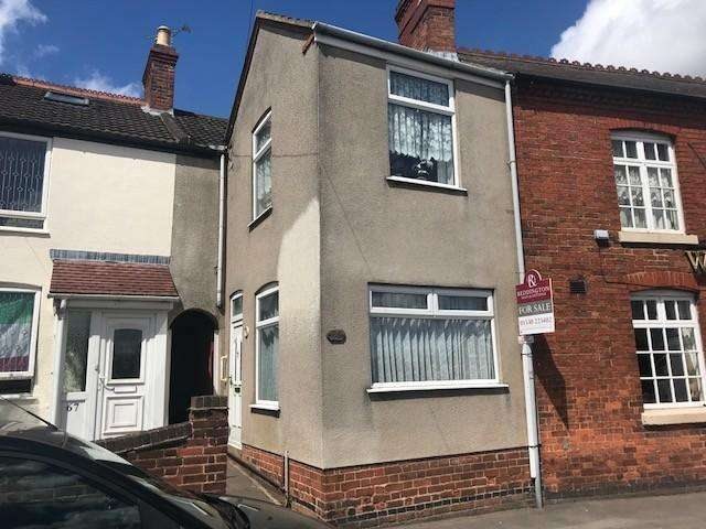 4 Bedrooms Terraced House for sale in CURZON STREET IBSTOCK
