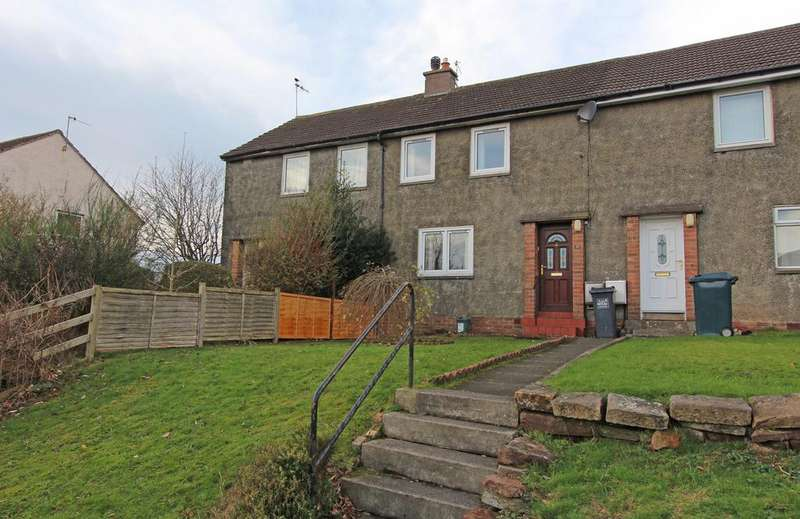 2 Bedrooms Terraced House for sale in 33 Barrs Road, Cardross G82