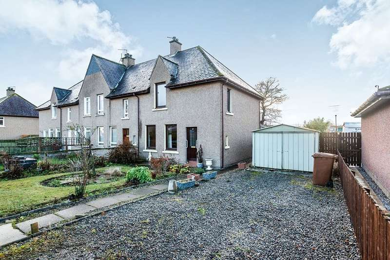2 Bedrooms Semi Detached House for sale in Aird Road, Beauly, IV4