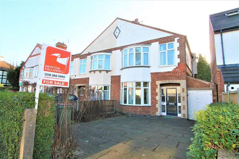 3 Bedrooms Semi Detached House for sale in Wigston Road, Oadby, Leicester