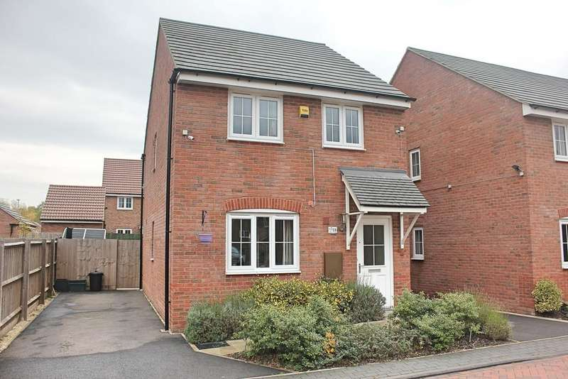 3 Bedrooms Detached House for sale in Keel Close, South Wigston, Leicester