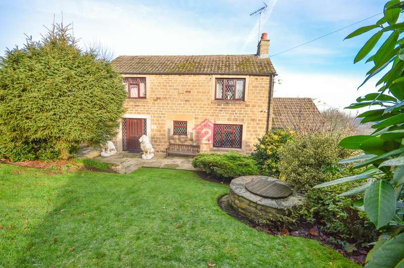 3 Bedrooms Detached House for sale in Birch Farm, Main Road, Troway, Derbyshire, S21
