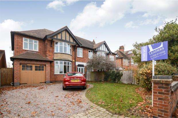 4 Bedrooms Semi Detached House for sale in Fairmount Drive, Loughborough