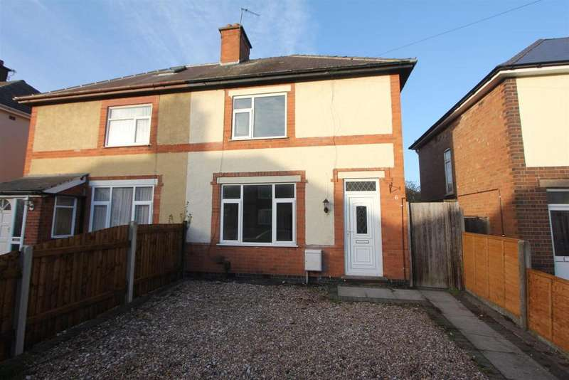 2 Bedrooms Semi Detached House for sale in Earl Street, Earl Shilton, Leicester