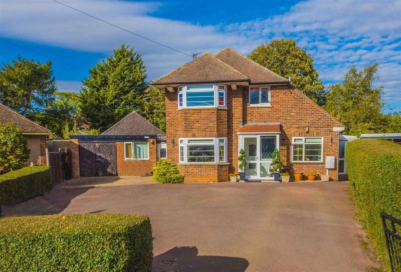 5 Bedrooms Detached House for sale in Paradise Avenue, Kettering