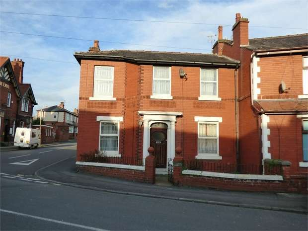 3 Bedrooms End Of Terrace House for sale in Weeton Road, Wesham, Preston, Lancashire