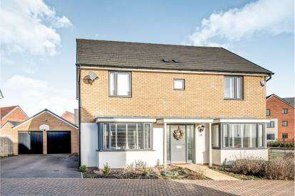 4 Bedrooms Detached House for sale in Folkes Road, Wootton, Bedford, Bedfordshire