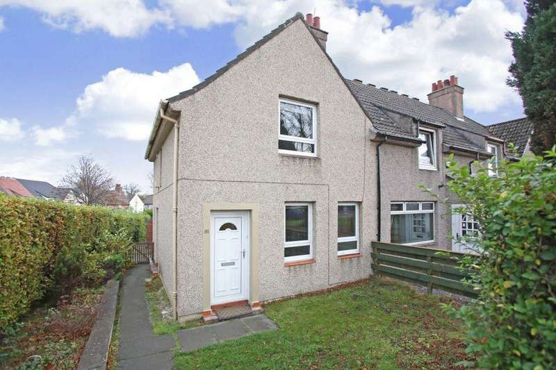 2 Bedrooms End Of Terrace House for sale in 91 Queensferry Road, Rosyth, KY11 2PX