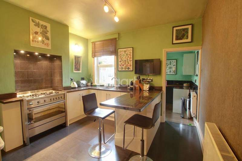 2 Bedrooms Terraced House for sale in Oxford St, Loughborough