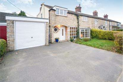 3 Bedrooms End Of Terrace House for sale in Sleaford Road, Branston, Lincoln, .