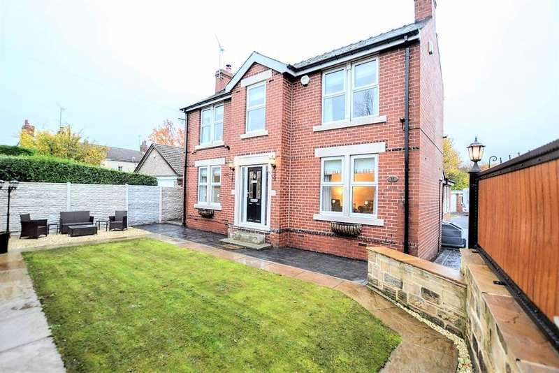 3 Bedrooms Detached House for sale in West Street, Worsbrough, Barnsley, S70 5PF