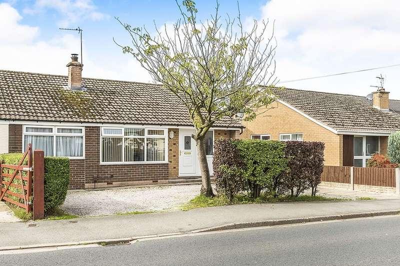 3 Bedrooms Semi Detached Bungalow for sale in Brindle Road, Bamber Bridge, Preston, PR5
