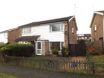 3 Bedrooms Semi Detached House for sale in Rutland Walk, Market Harborough, Leicestershire, .