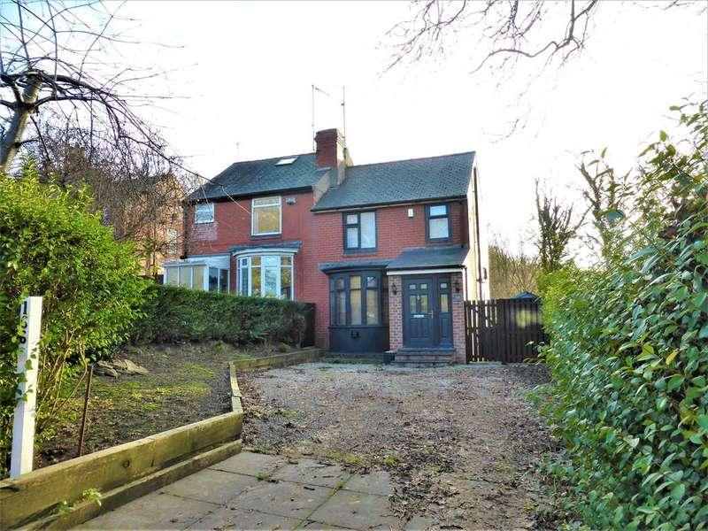 3 Bedrooms Semi Detached House for sale in Longley Lane, Sheffield, S5 7JG