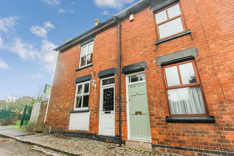 2 Bedrooms Terraced House for sale in Park Road, Anstey, Leicester, LE7